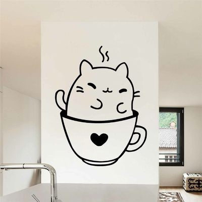 Stickers Kawaii Chat Tasse