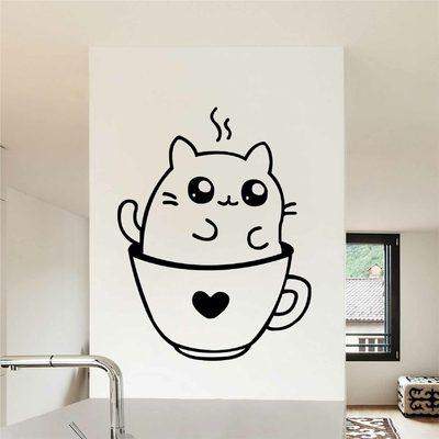 Stickers Kawaii Chat tasse yeux