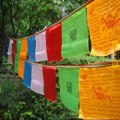 Drapeaux de prières bouddhiste Tibétain « Prajna Paramita Sutra» རླུང་རྟ་  - Grandes dimensions