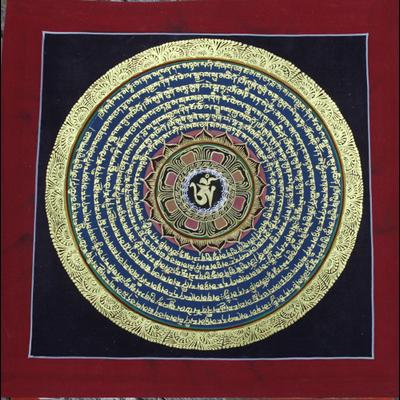 Thangka: Art tibétain-Mandala sur toile