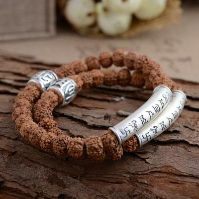 Bracelet Tibétain «Oṃmaṇipadmehūṃ » en Rudraksha et Argent Sterling
