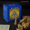 Encens Tibétain de prière « Bhavāya» -1
