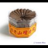Coffret d'Encens traditionnels Tibétains Naturels côniques au Bois de Santal «Zarathuṣtrā»-2