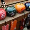 Cloche traditionnelle Feng Shui En Céramique «Dōrje»%0A-19