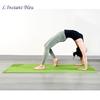 Tapis de Yoga coloré « Saṃsāra » Mandala – 183 x 58 cm –  6 mm d'épaisseur-10