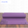 Tapis de Yoga Lotus - Prune
