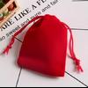 Pochette «Lalanā » en Velours - 8x10 cm ou 9x12 cm-rouge