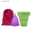 Coupe menstruelle Pastel en Silicone de qualité médicale + Boîte + Pochette-2.2