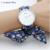 Montre-Bracelet Bohème « Piṅgalā » Esprit d'été-1.2