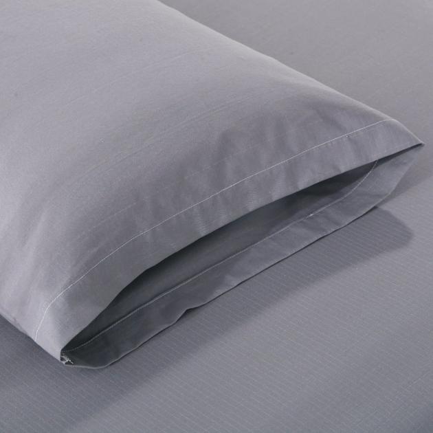 Mise-la-terre-taie-d-oreiller-50-75-cm-2-pcs-Mise-La-Terre-Coton-Argent