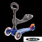 mini_micro_3_en_1_avec_logo_1