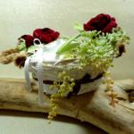 panier porte alliances mariage fleurs bordeaux
