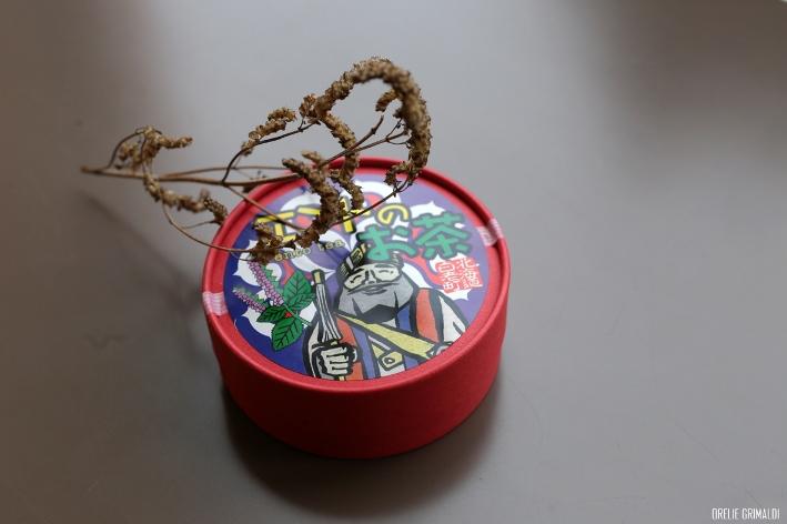 Ento tea Ainou Native Delicatessen