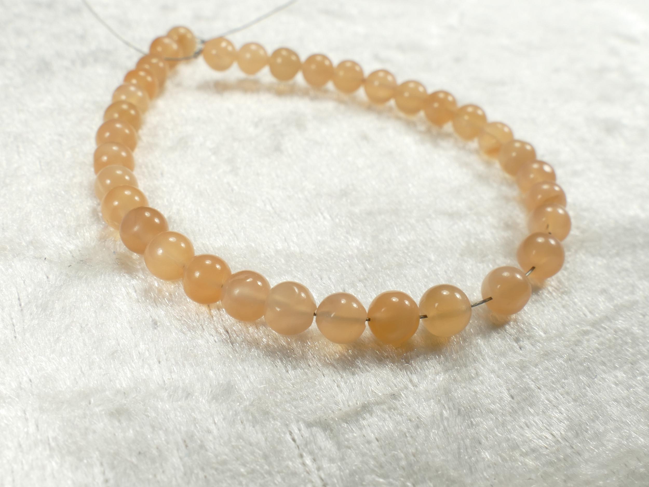 15cm 5.9inch Perles de Pierre de lune orange naturelle ronde 4.8/4.9mm Inde (#PK322)