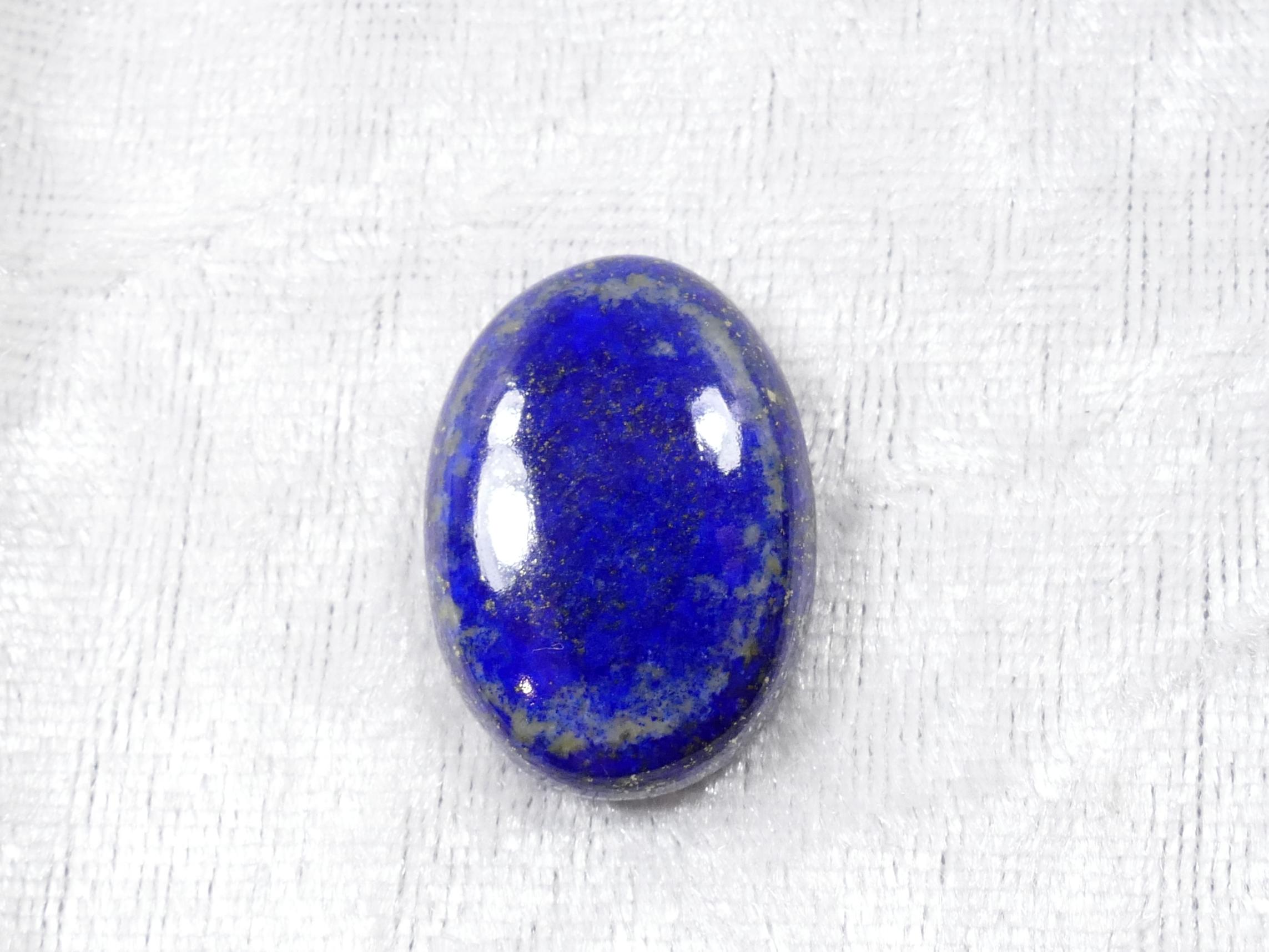24.3x17.5mm Cabochon ovale de Lapis lazuli entièrement naturel d\'Afghanistan (#PM444)
