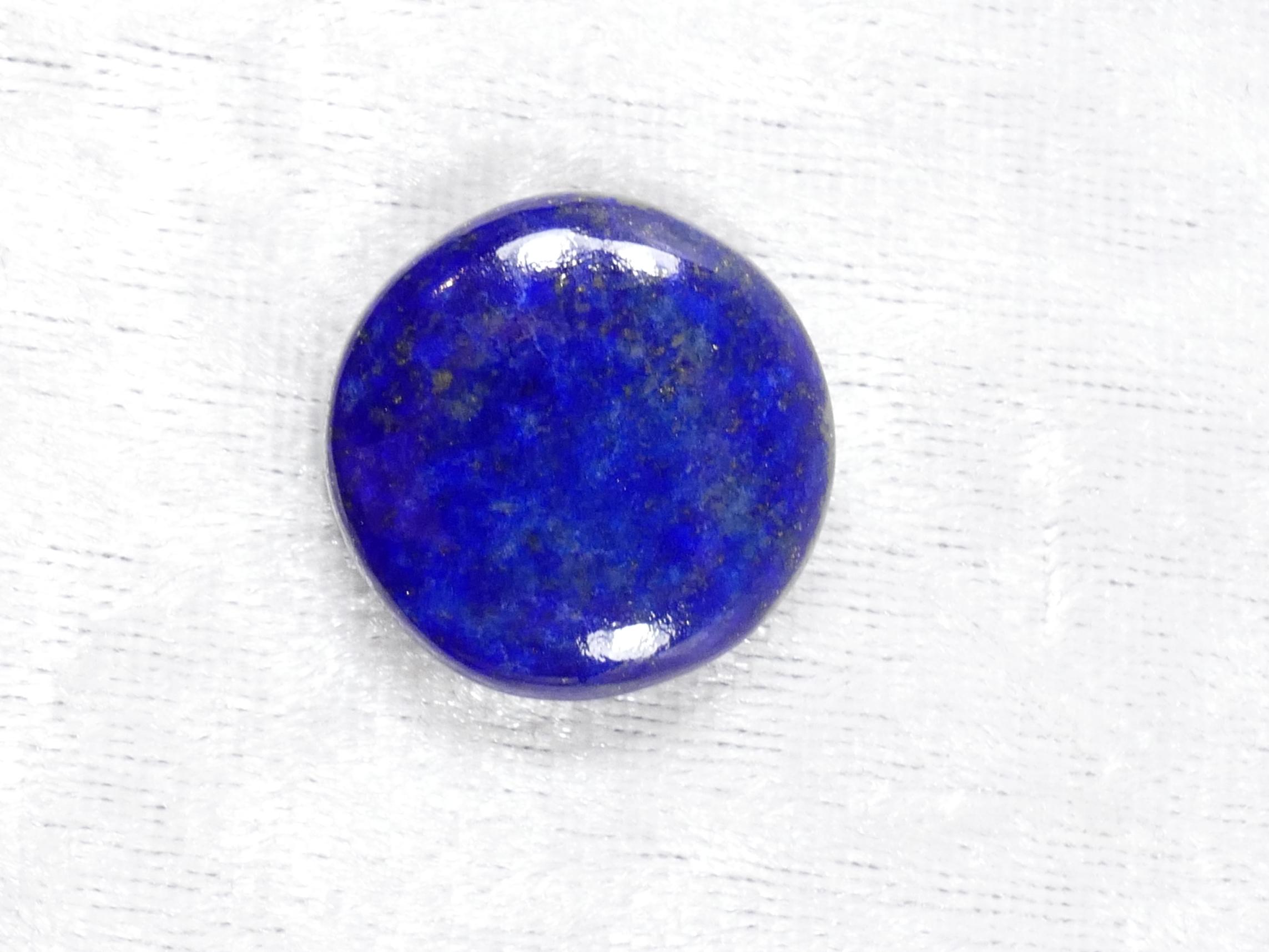 22mm Cabochon rond de Lapis lazuli entièrement naturel d\'Afghanistan (#PM439)