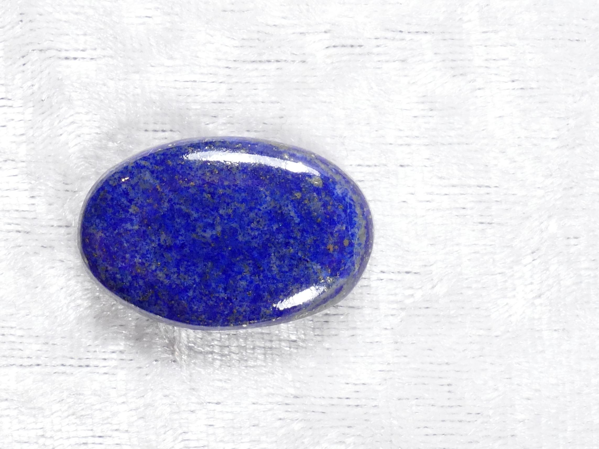 26.9x17.5mm Cabochon ovale de Lapis lazuli entièrement naturel d\'Afghanistan (#PM438)