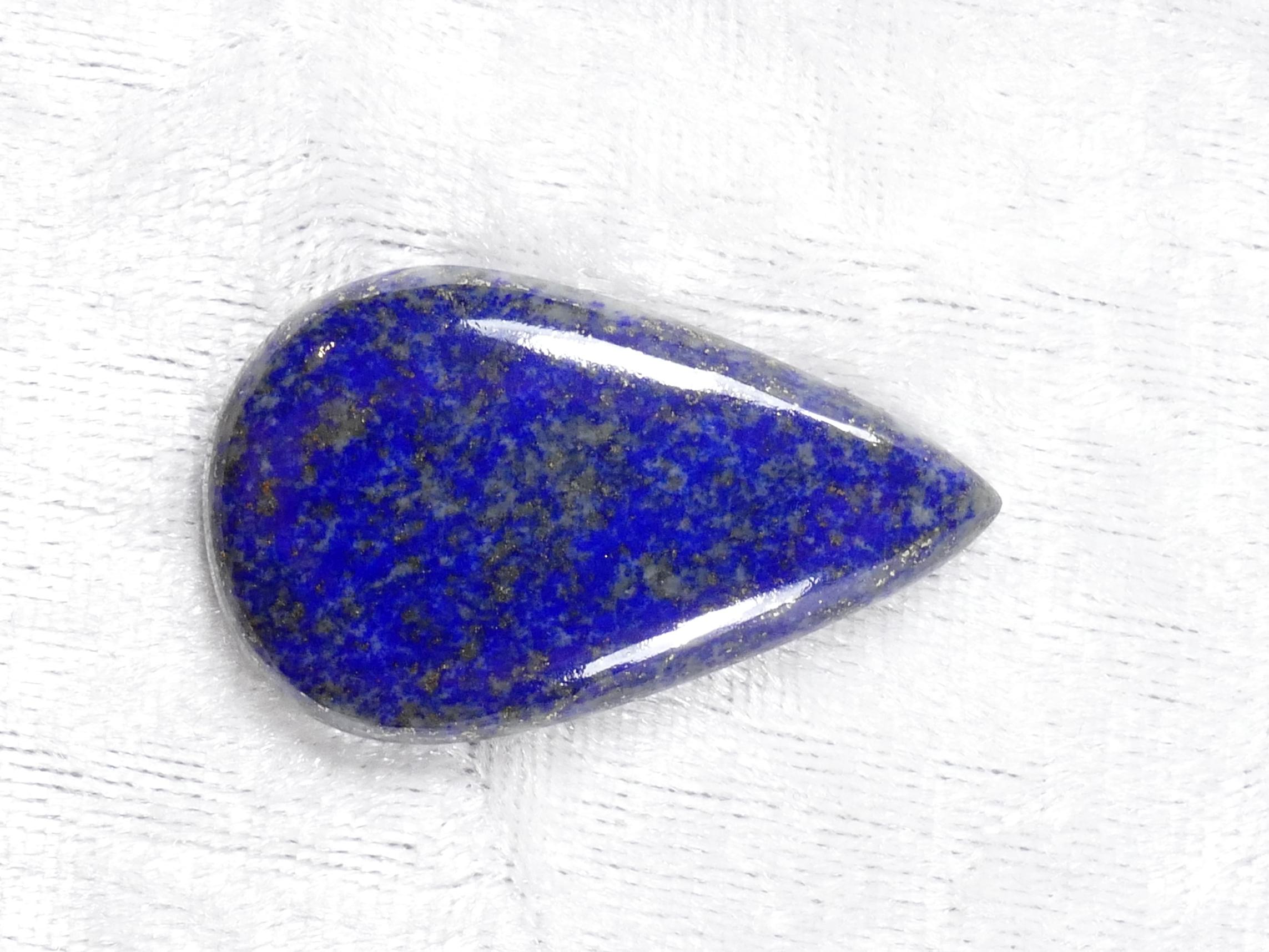 36.5x22mm Cabochon poire de Lapis lazuli entièrement naturel d\'Afghanistan (#PM437A)