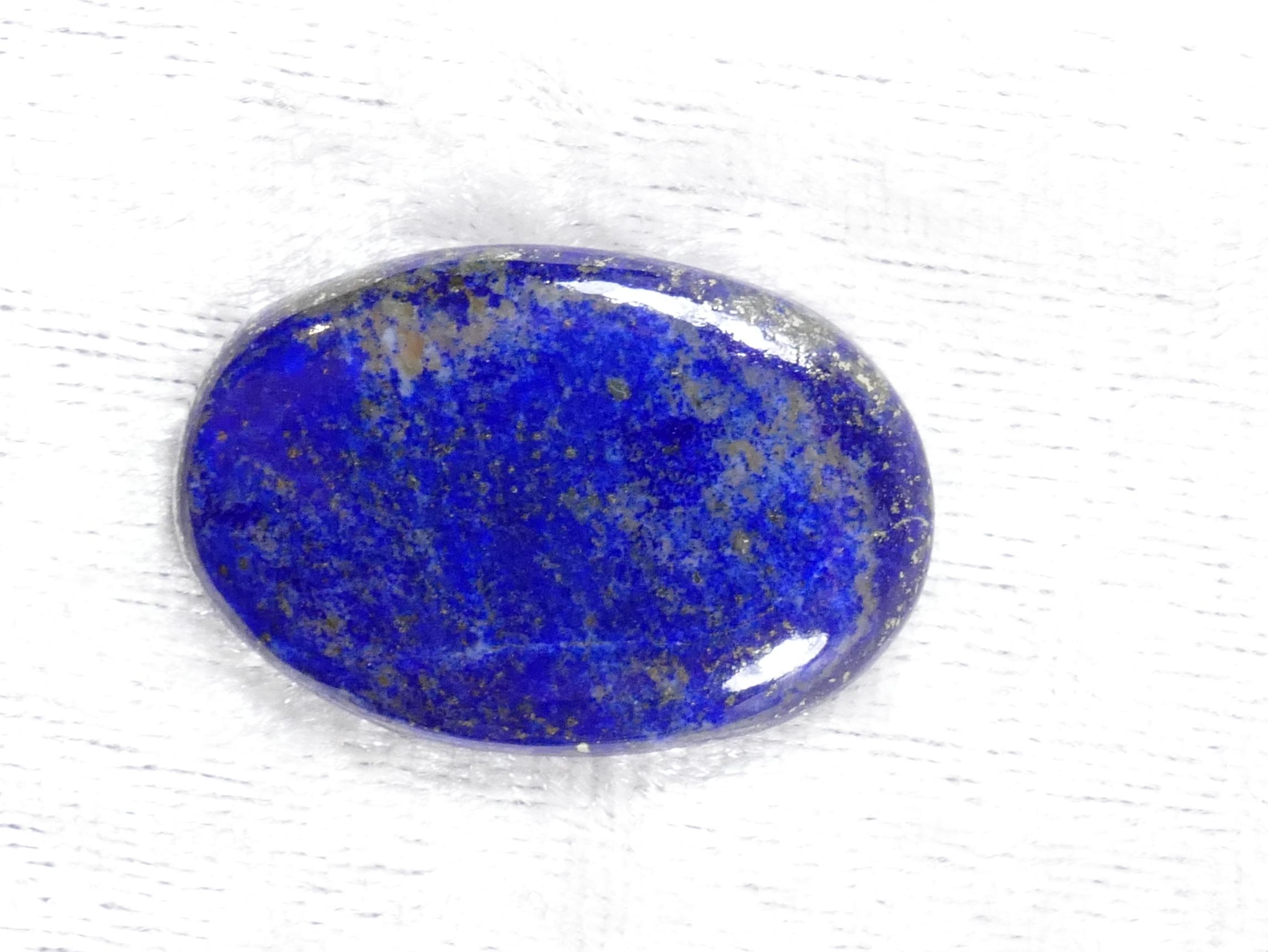 30.3x20.2mm Cabochon ovale de Lapis lazuli entièrement naturel d\'Afghanistan (#PM435)