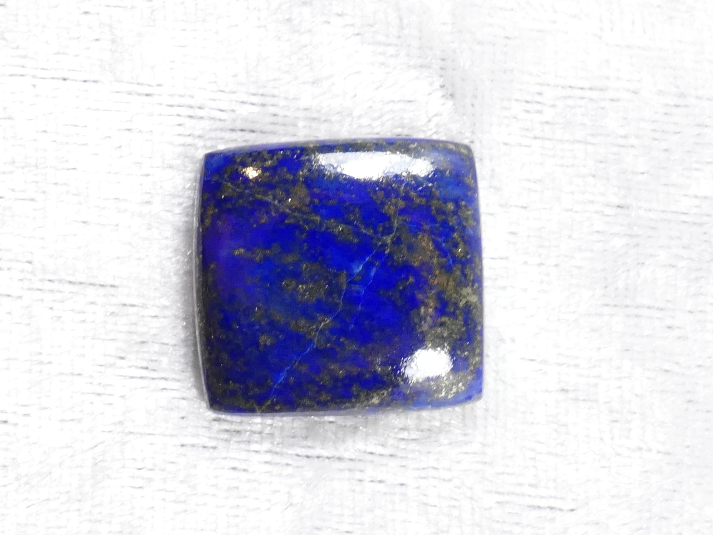 21.2x20.2mm Cabochon carré de Lapis lazuli entièrement naturel d\'Afghanistan (#PM429)