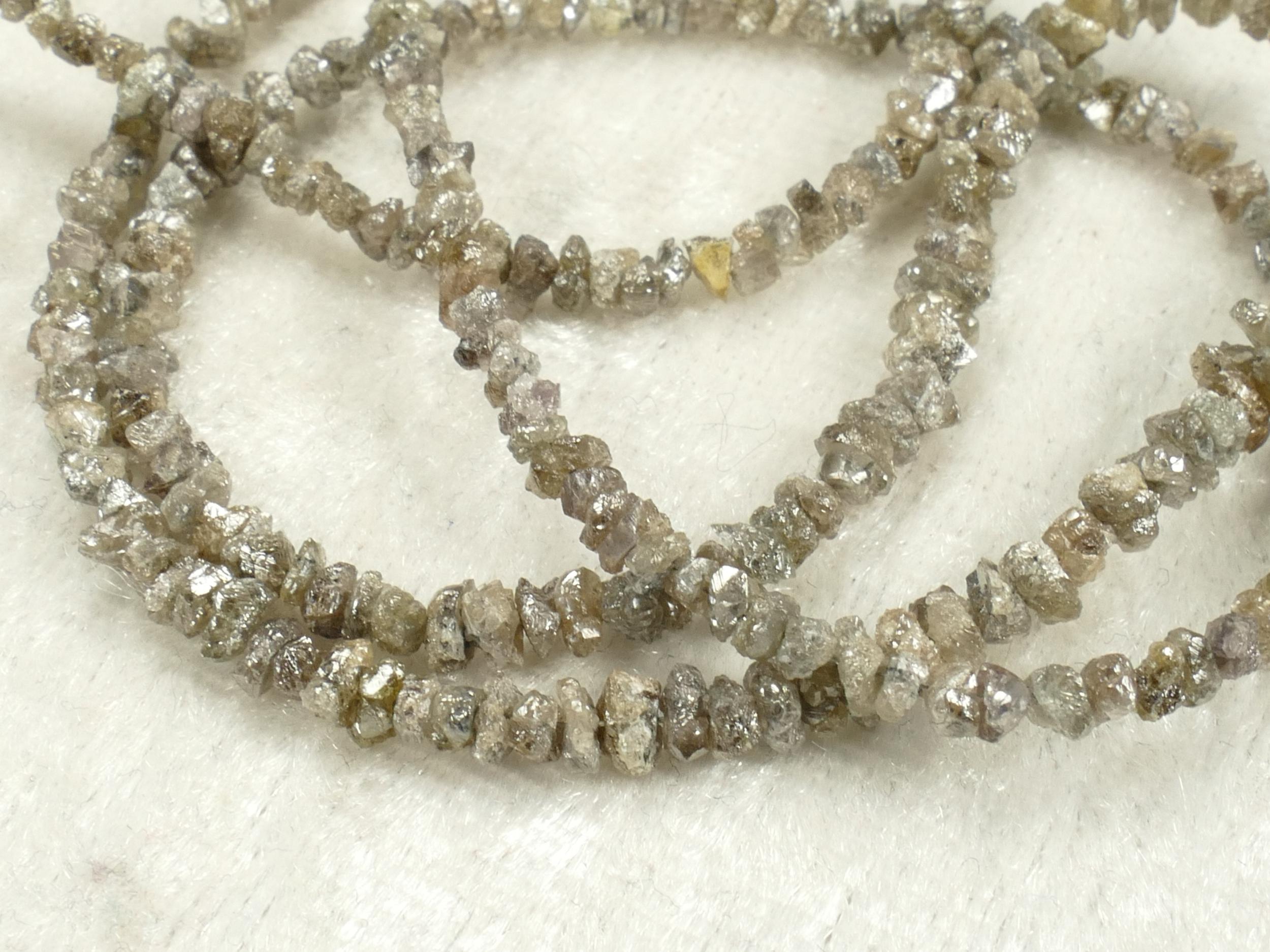 2.5/3.5mm Perles de Diamant gris naturel tonalité cognac brut percée x3cm (1.2inch) (#AC521)