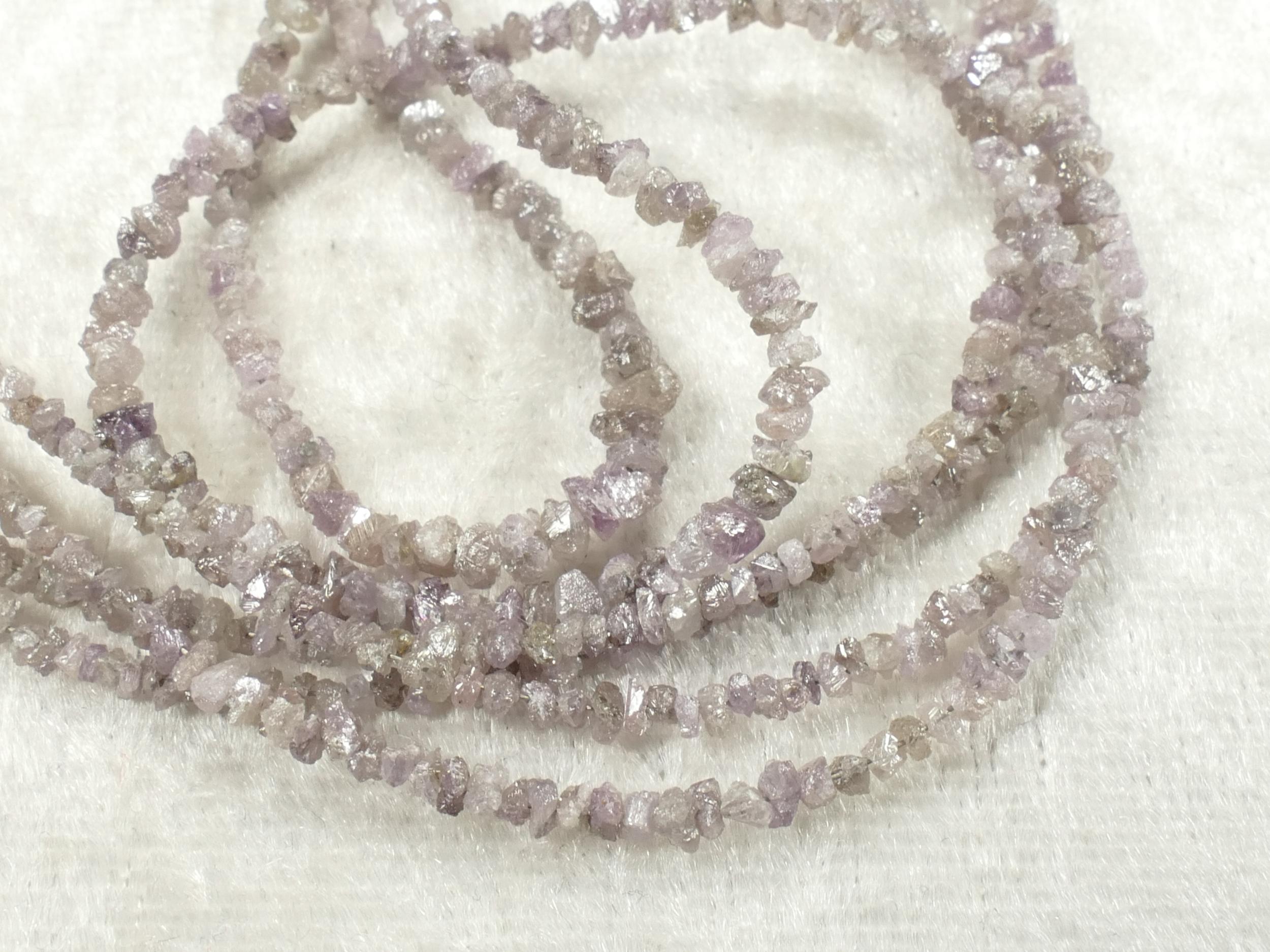1.7/2.5mm Petites perles de Diamant rose violet léger naturel brut percé x1carat (#AC364)