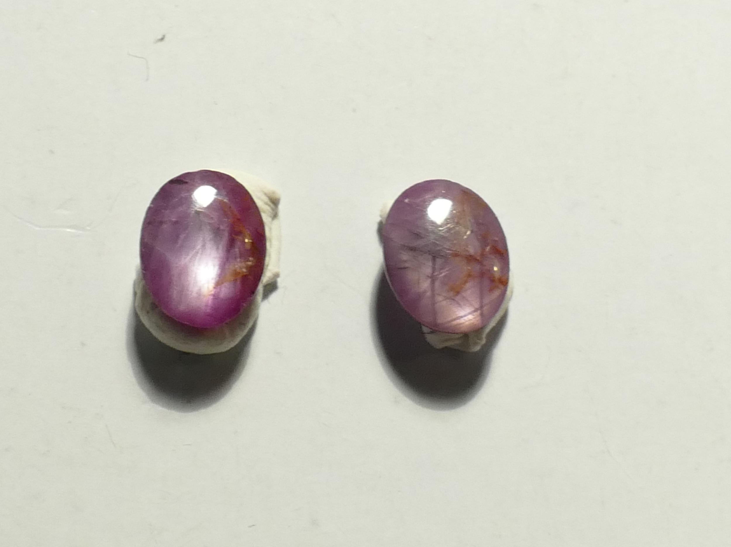 Lot de 2 Rubis naturel étoilé d\'Inde en cabochon ovale 0.71ct (#PF28)