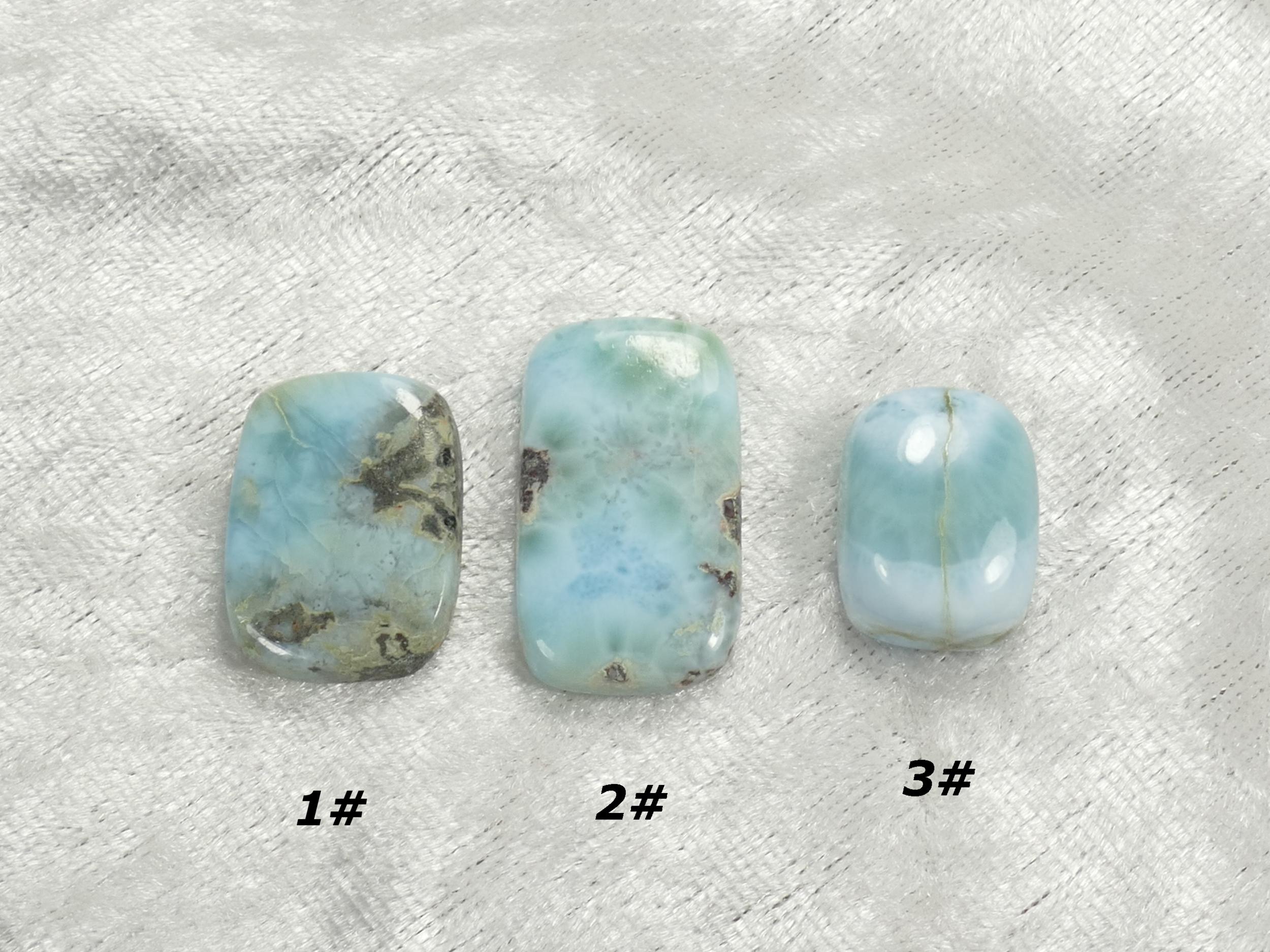 Cabochon de Larimar naturel rectangle à l\'unité pierre fine bleu/blanc (#PM213)