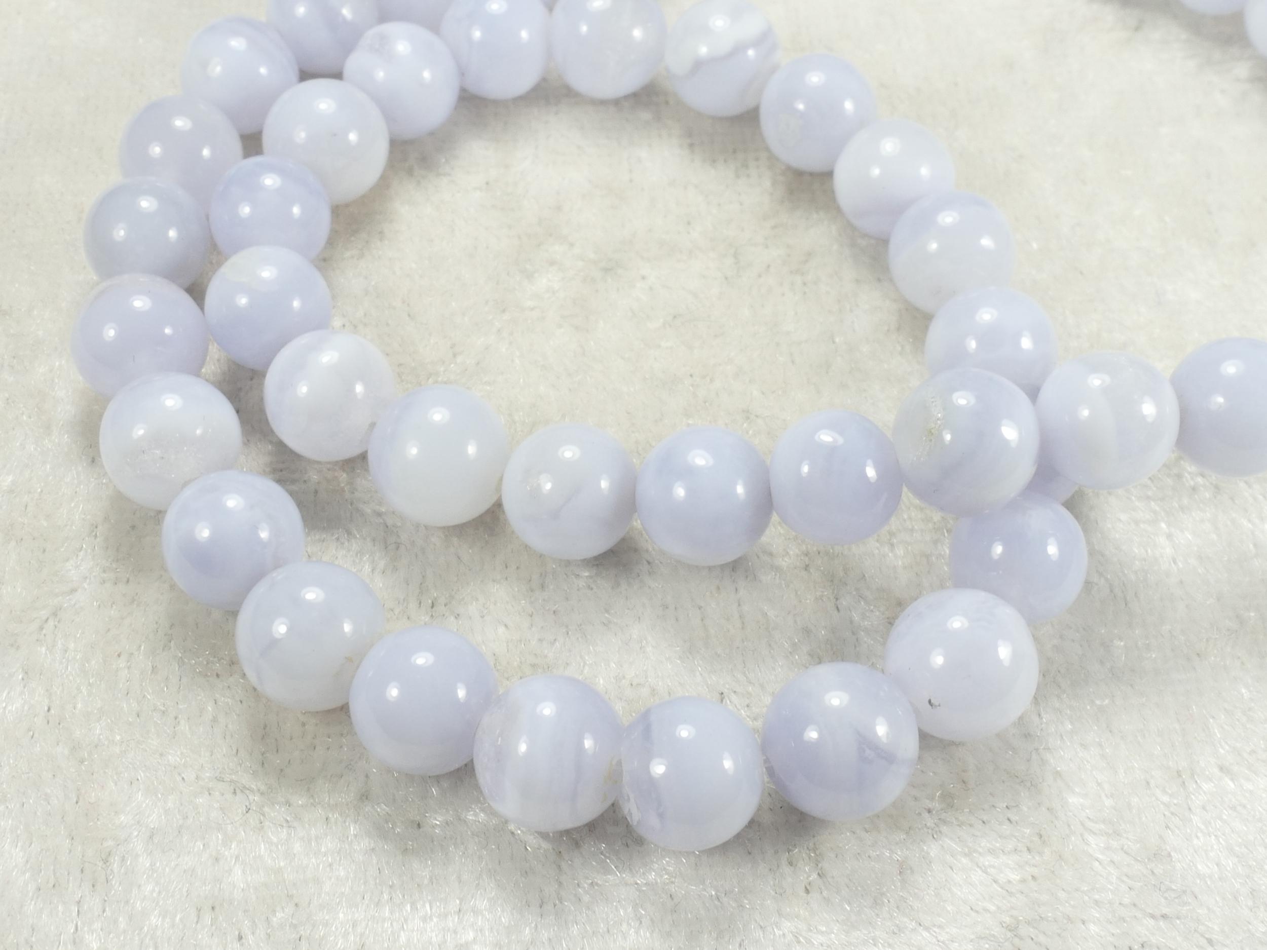 7.8/8.2mm Perles de Calcédoine rubanée (agate) bleu naturelle ronde lisse x10pc (#AC499)
