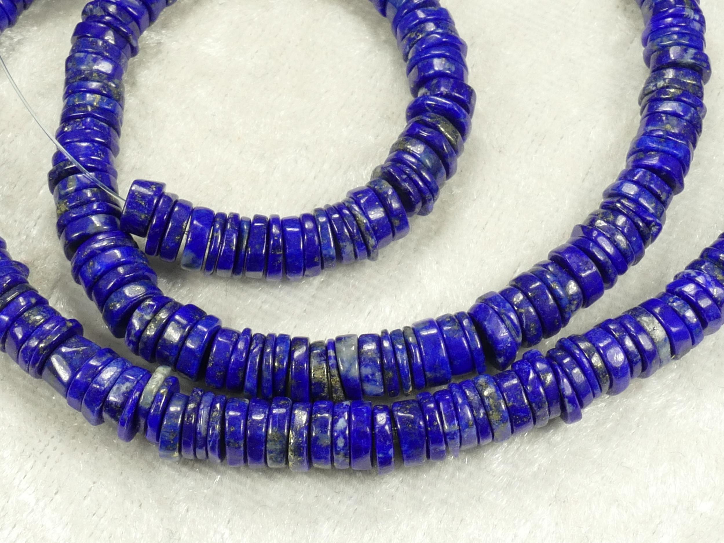 5.2/5.8mm Perles Lapis lazuli entièrement naturel en disque lisse d\'Afghanistan x5cm (1.96inch) (#AC584)