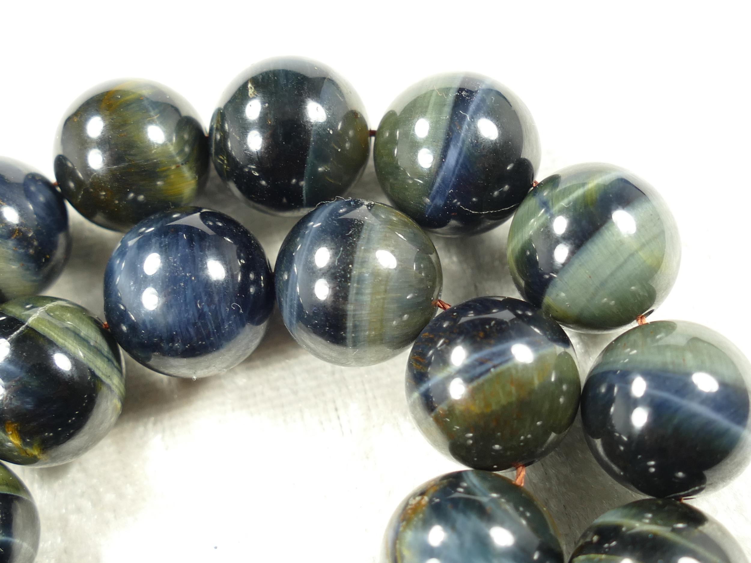 14.3/14.5mm Perle d\'Oeil-de-faucon naturel en boule lisse d\'Inde x4pc qualité avec inclusions (#AC514M)