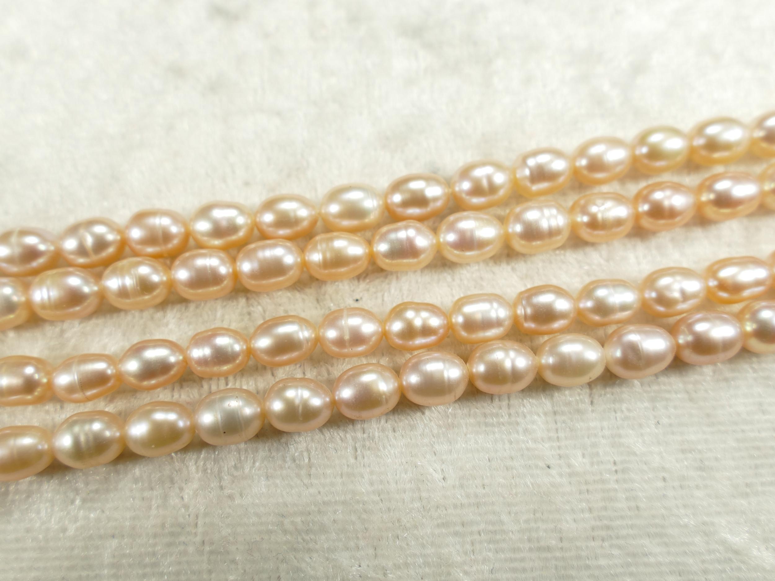 4.7x6mm x20cm (7.8inch) Perles de culture orangé violet naturelle d\'eau douce ovale (#AC676)