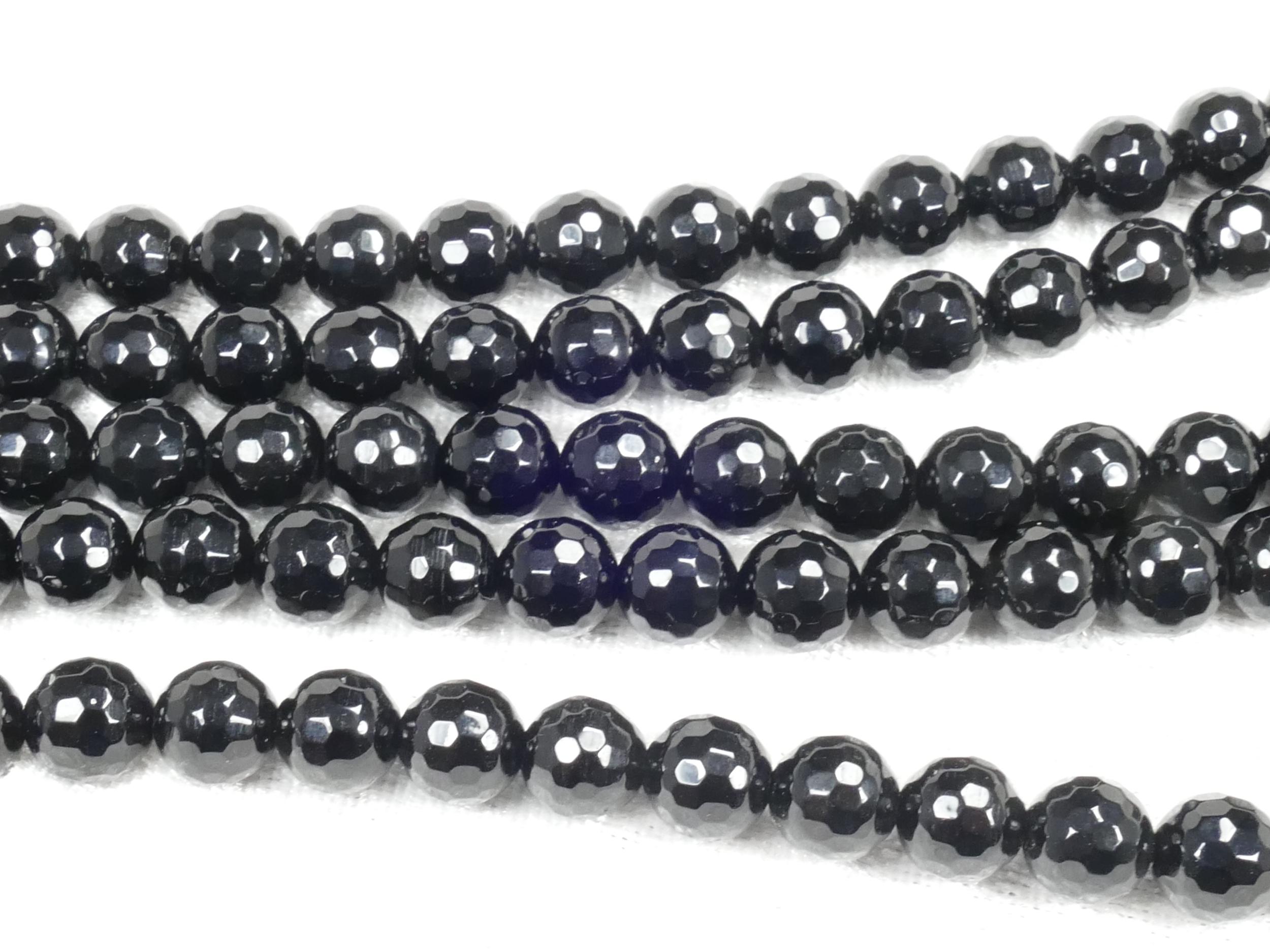8/8.4mm x20 Perles d\'Onyx (Agate) naturel boule facettée noir intense (#AC874)