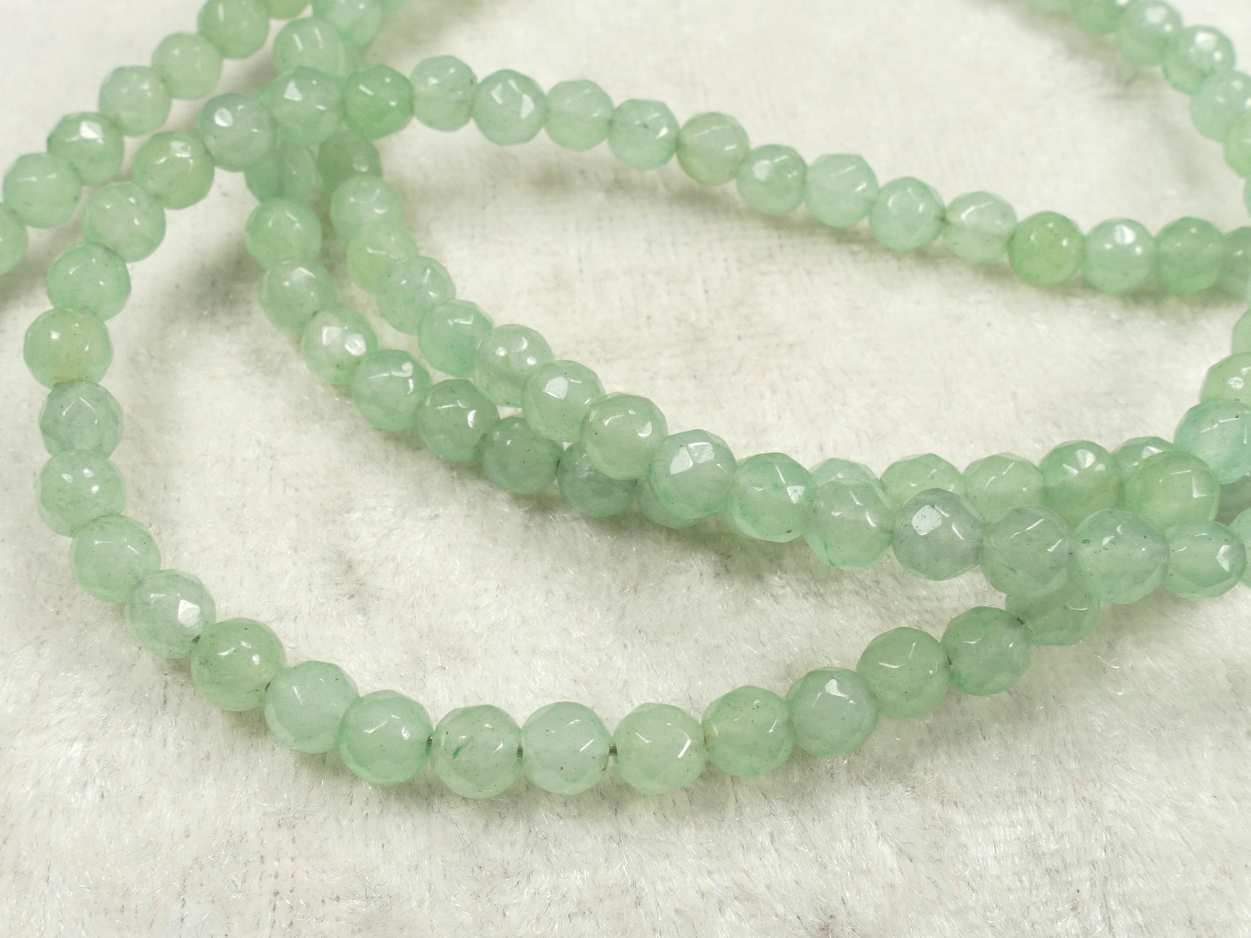 4.2/4.5mm Perles d\'Aventurine naturelle en boule / ronde facettée x20cm (7.8inch) (#AC713)