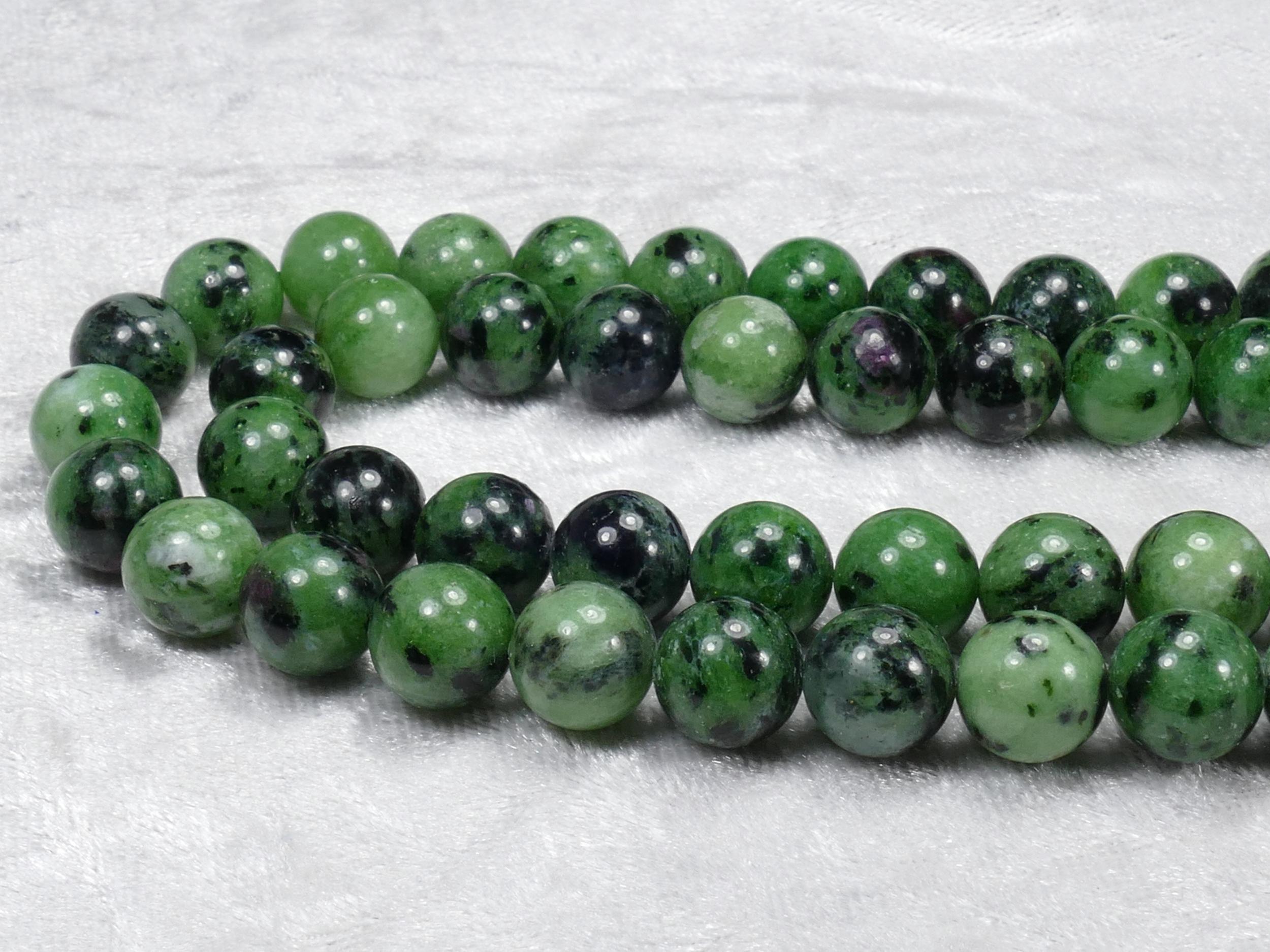 10/10.2mm x20 Perles de Rubis-zoisite naturel, très peu de rubis, boule / rond lisse (#AC811)