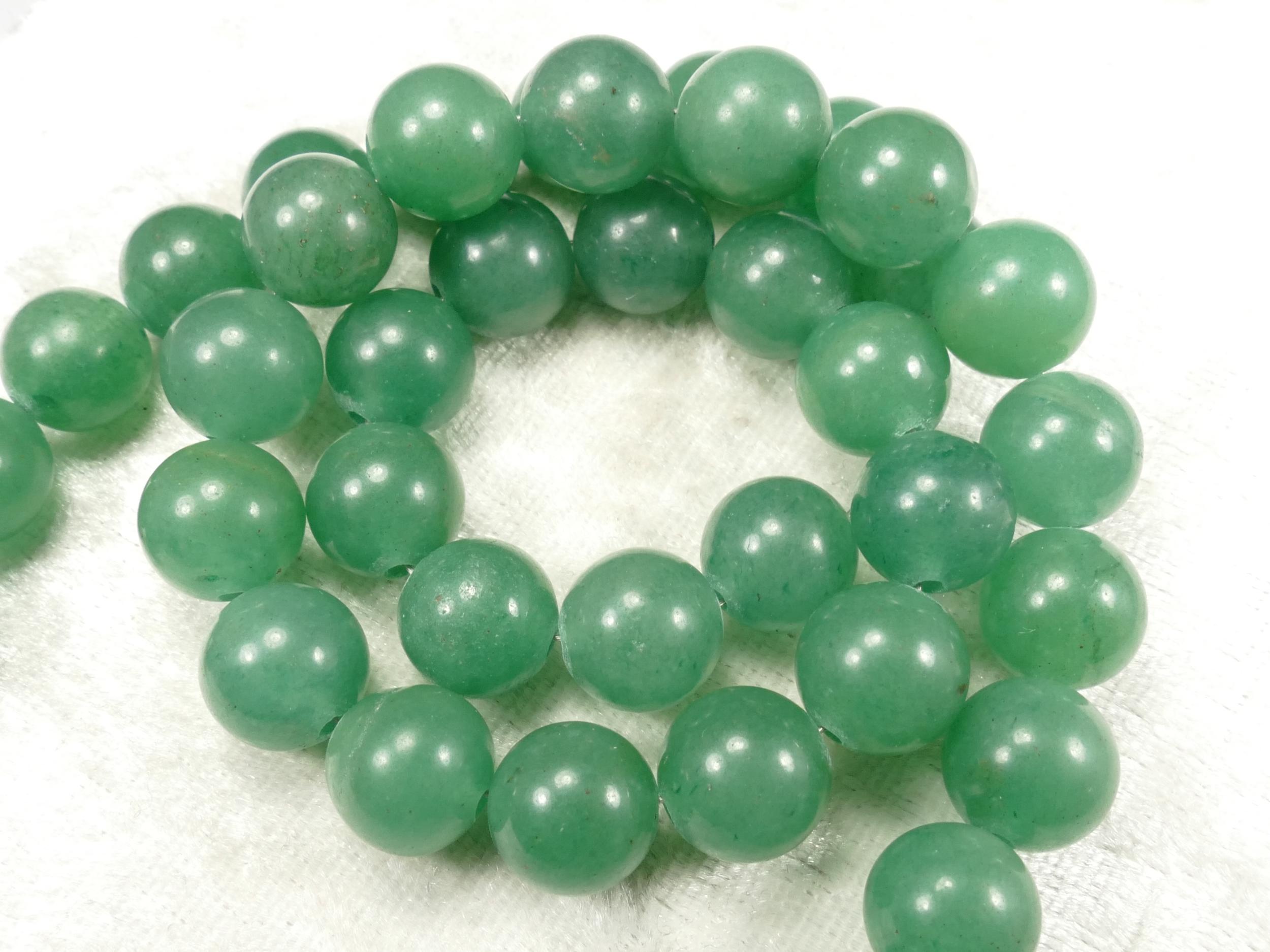 10.3/10.6mm Perles d\'Aventurine naturelle en boule / ronde lisse beau vert du Brésil x8pc (#AC655)