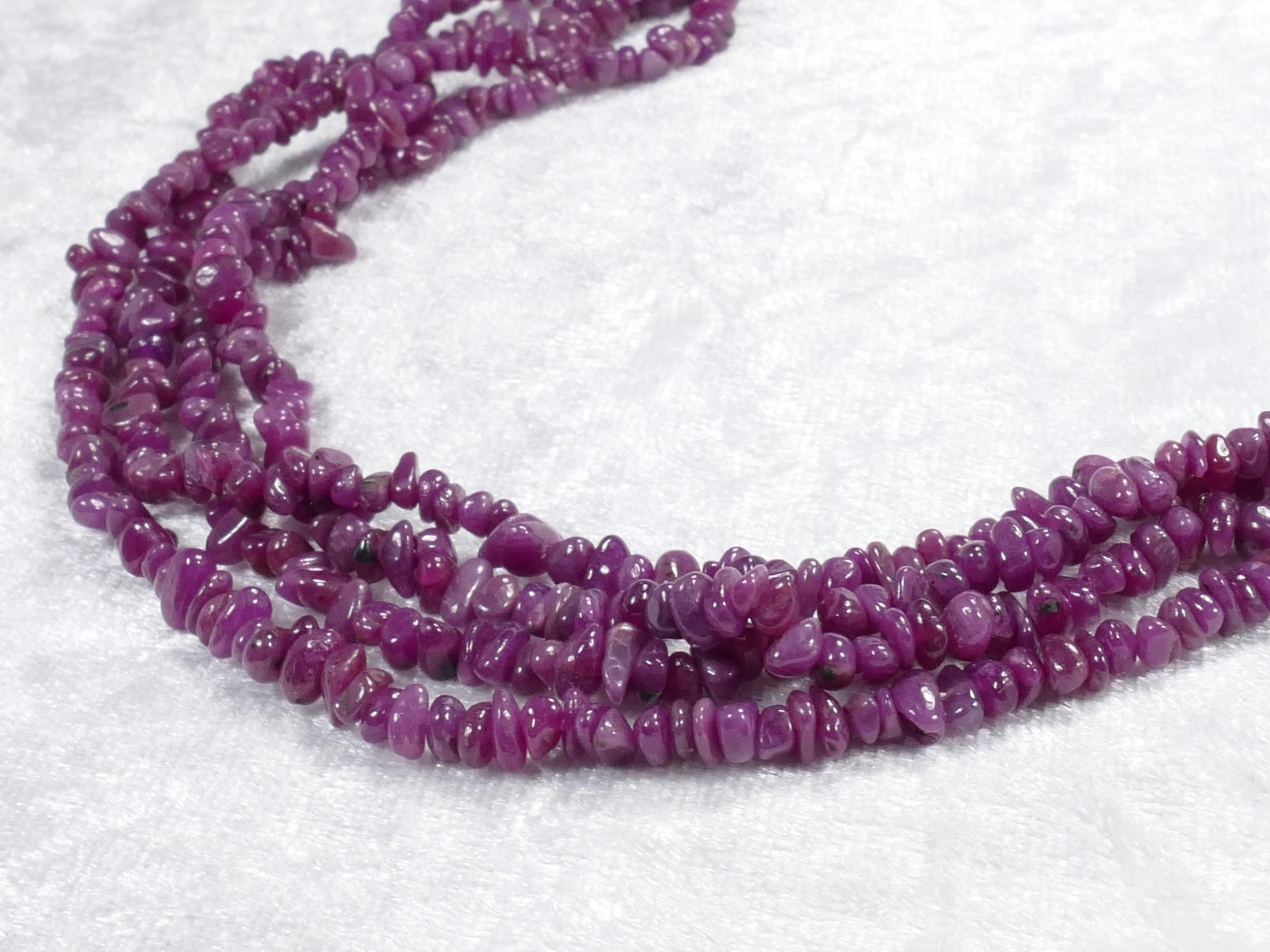 3/5mm Perles de Rubis naturel roulé chips d\'Afrique x20cm (7.8inch) (#AC1041)