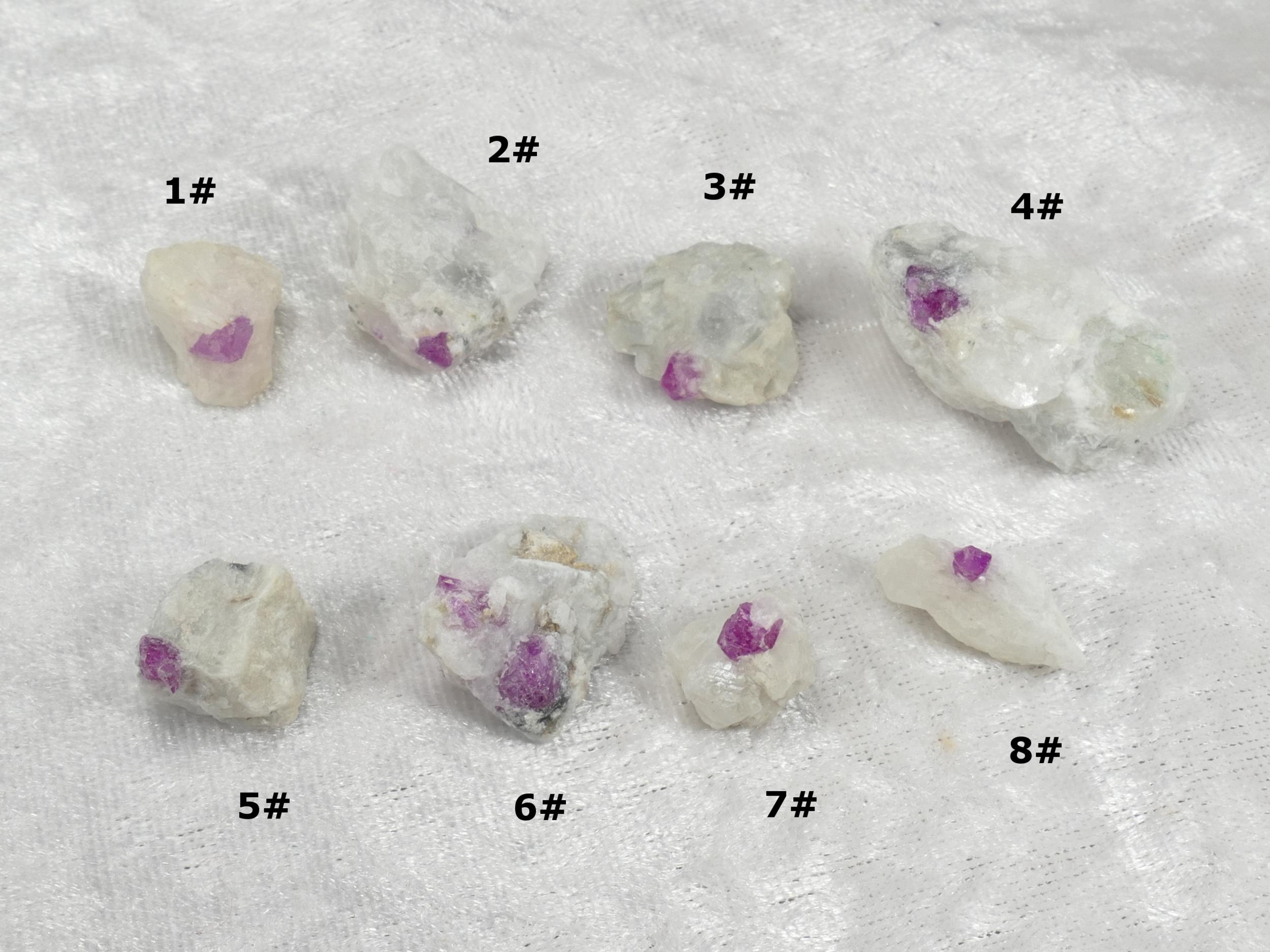 Spécimens de Rubis brut sur matrice d\'Afghanistan, vente à l\'unité (#PM363)