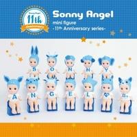 Sonny Angel 11ème anniversaire - 1 figurine au hasard