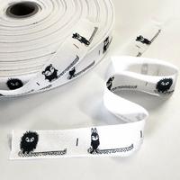 Ruban étiquettes Myyry et ses amis 55 cm x 3 cm (8 étiquettes)