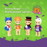 Sonny Angels Série limitée 2015 - 1 figurine au hasard