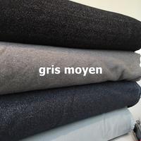 Molleton à paillettes coloris gris moyen  20 x 140 cm