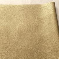 Simili cuir doré 20 x 140 cm