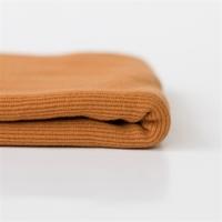 Bord-côte coloris brun cathay 20 x 110 cm