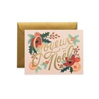 Carte double Joyeux Noël avec enveloppe