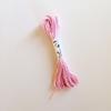 Echeveau de 5m de soie d'Alger rose pâle coloris 3021