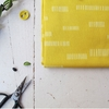Tissu Dash Lime 20 x 140 cm
