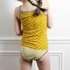 dos_entier_gris_jaune_ed71ae68-c814-4d18-bca3-32ed3360995c