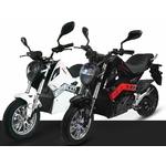 Moto électrique E Ghost en blanc et en noir