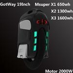 msuper X gotway